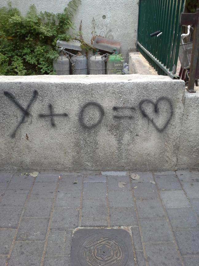 street Y + O